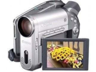 Canon DVD Video Camera