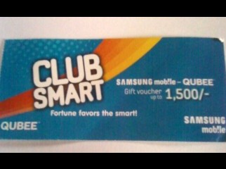 Qubee Coupon for FREE Wi-Fi NETGEAR router