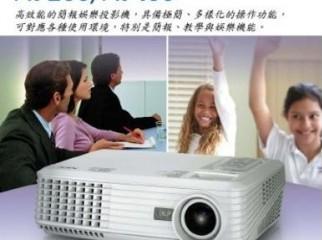 NEC-NP100 DLP Projector