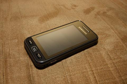 Samsung star S5233 | ClickBD