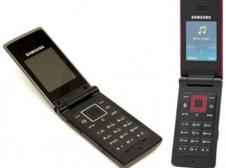 Samsung E2510 for sale 2000 call me 01670808784