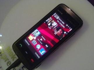 Nokia 5530 music express