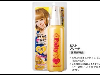Instant hair color spray made in japan contact 01670915620