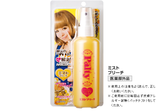 Instant hair color spray made in japan contact 01670915620 | ClickBD large image 0