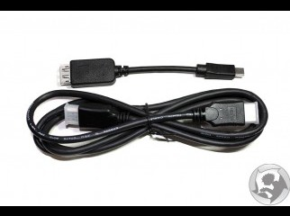 HDMI CABLE FOR SALE INTAKE.