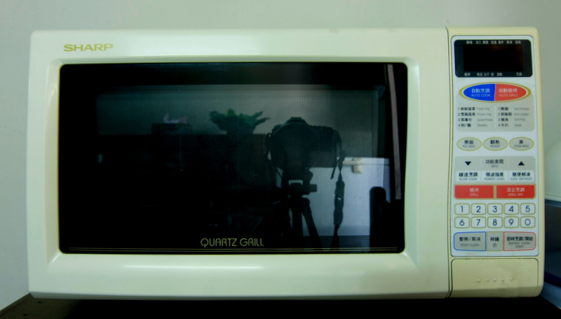 SHARP Mircowave Oven | ClickBD large image 0