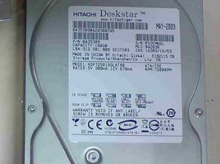 160GB IDE Hard Disk-1 Year Warranty Call 01717-181777
