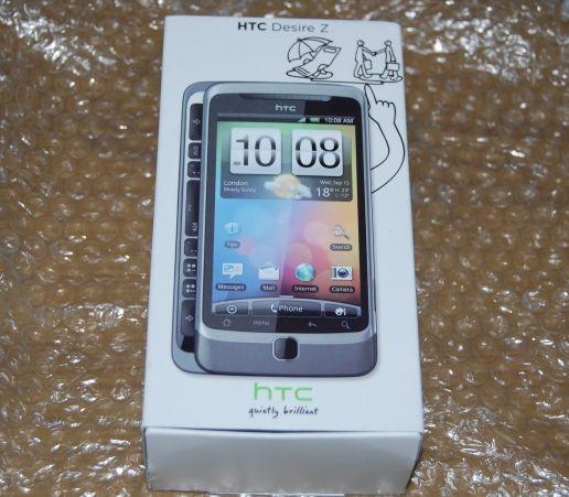 HTC Desire Z | ClickBD large image 0