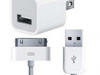 Apple USB Power Adapter - 01756812104 - Home delivery