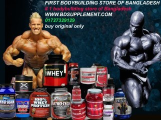 www.bdsupplement.com 1 supplement store of Bangladesh
