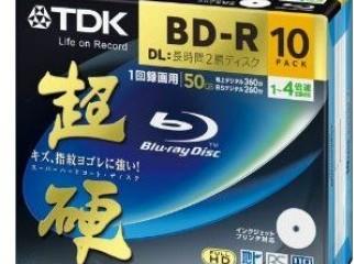 Blu-ray blank disc 50 GB