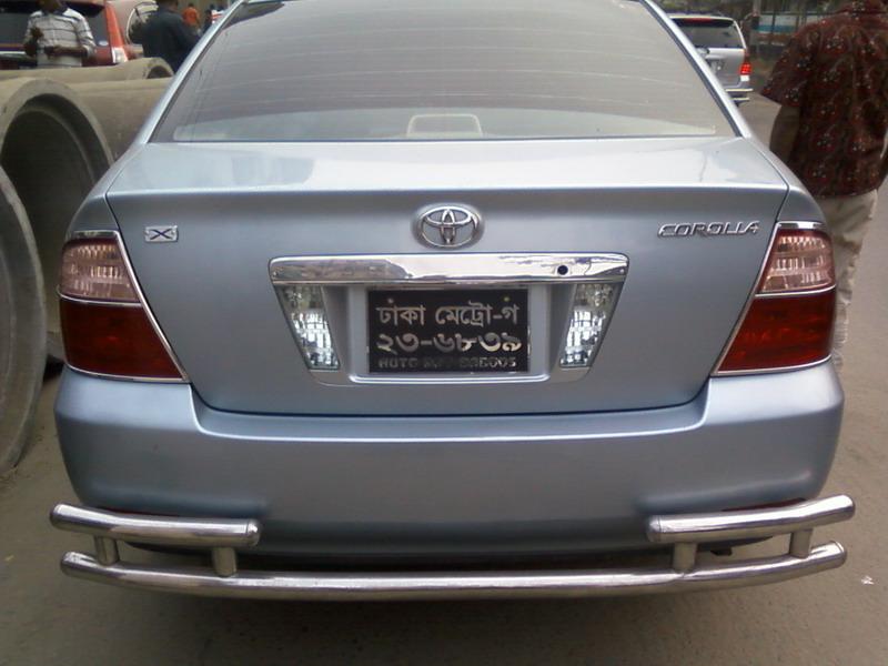Toyota Corolla X 2005 Clickbd