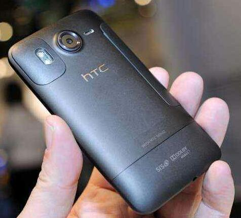 HTC DESIRE HD wants to exchange wit DELL STRIK. | ClickBD large image 0