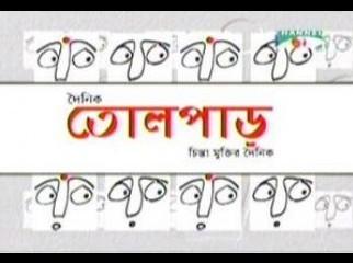 Bangla Drama set on Sale Original DVDs