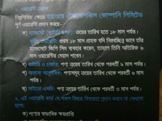 Grameenphone Crystal Price FIXED