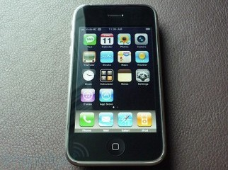 Gail break your Iphone 3G IOS 3.1 3.1.2 3.1.3