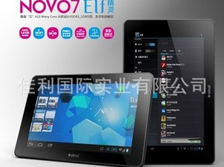 Ainol novo7 Wizard version A10-ICS4.0V
