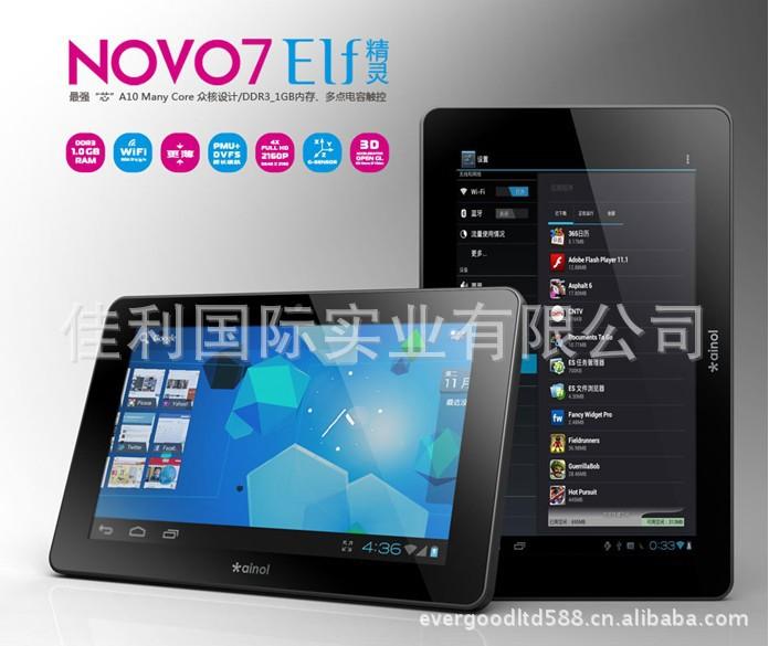Ainol novo7 Wizard version A10-ICS4.0V | ClickBD large image 0