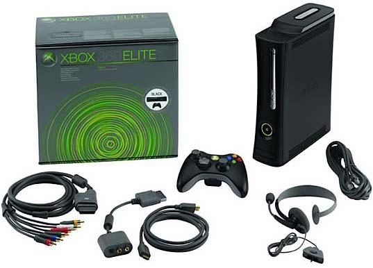xbox 360 elite 120GB | ClickBD