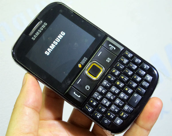 samsung mobile chat 357 price in pakistan Samsung mobile 43,409,307 likes 91,439 talking about this welcome to the samsung mobile facebook timeline, a place to discover the latest news and.