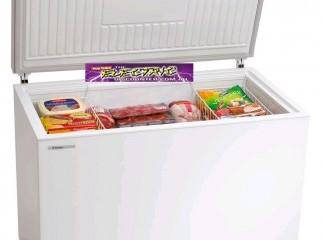 Lg Deep Freezer 171 Liter with 1 year warranty