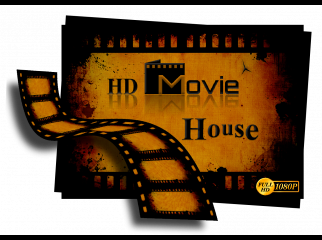 HD Movie House You re in the Movies