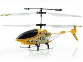 Radio Control Helicopter Toy ready to fly out box Recharge  | ClickBD large image 0