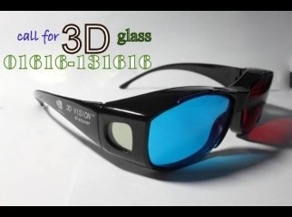 nVIDIA 3D Glass with 3D SBS 1080p Movies
