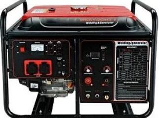 LG Generator 1800 Watt