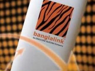 Banglalink or Any GSM modem unlocker