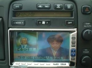 DVD Player for Cars LCD Touch screen Voice Control Urgent
