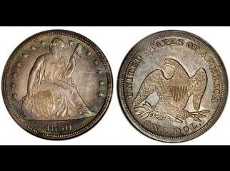Rare Ancient Coins