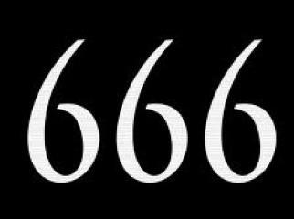 666 Satan T Shirt
