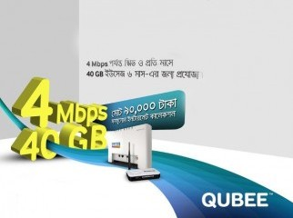 Qubee Gigaset and Wierless N Router with 40 Gb 4 Mbps Speed