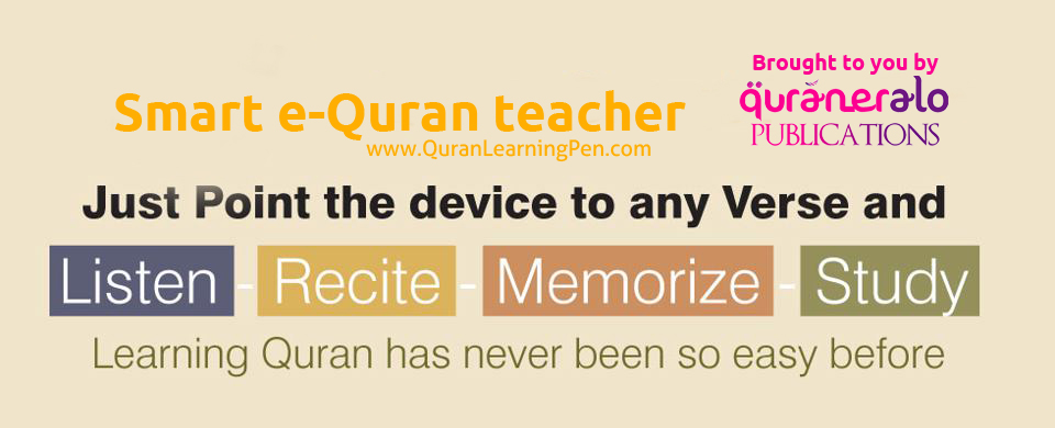 learning how to read quranic