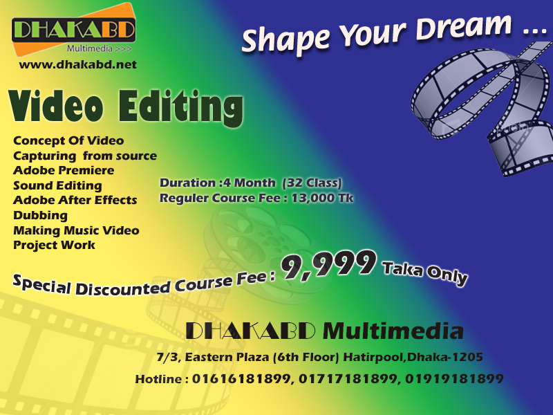 Video Editing Course at DHAKABD | ClickBD large image 1