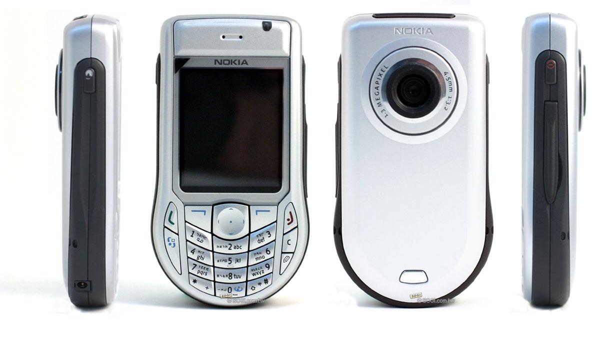 Nokia 6630 Clickbd