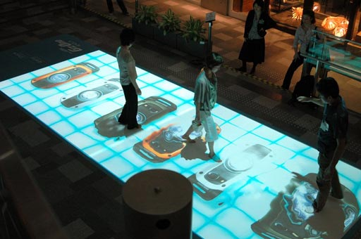 Interactive virtual floor branding clickbd Virtual flooring