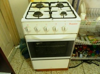 Flameware 4 burner gas stove