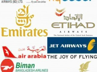 Airlines Ticket Special Fare