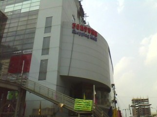 Fortune Shopping Mall Great location in Dhaka city