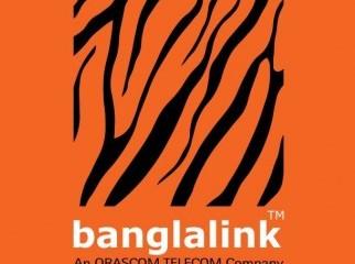 Eid Discount Offer Bangla Link Nice Number