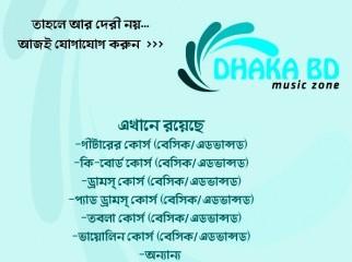 Learn Music DHAKABD