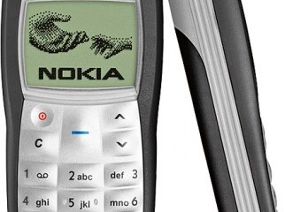 Want to Nokia 1100 mobile