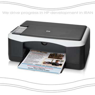 HP DESKJET F2180 ALL-IN-ONE PRINTER SCANNER COPIERE | ClickBD large image 0