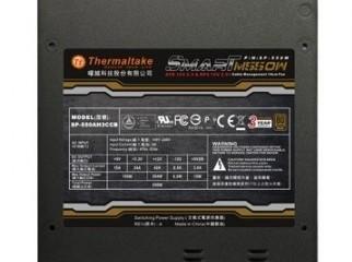 Thermaltake SMART Modular 550W ATX 2.3 A-PFC 14cm