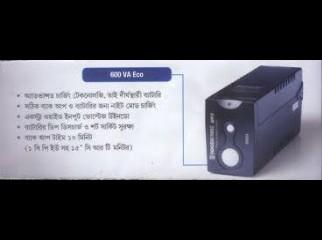 Rahimafrooz UPS 600 VA