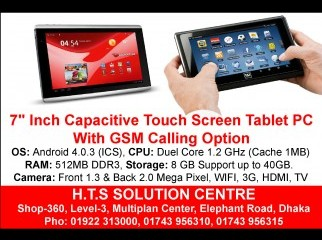 MSB TABLET PC DISTRIBUTOR WANT PLEASE CONTACT URGENT