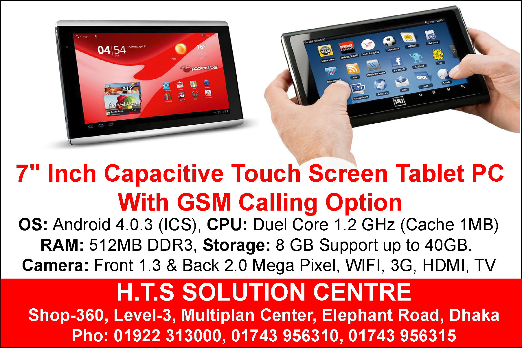 MSB TABLET PC DISTRIBUTOR WANT PLEASE CONTACT URGENT  | ClickBD large image 0