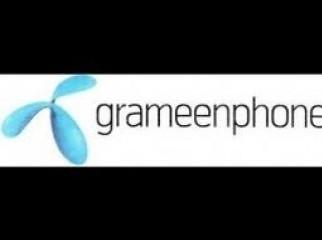 VIP Sim Card of GrameenPhone